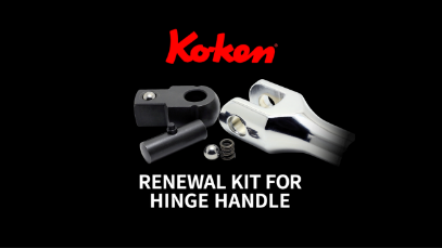 Renewal Kit for Hinge Handle